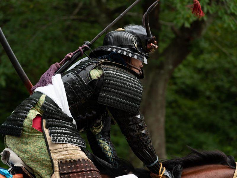 Yoroi, The Ceremonial Armor